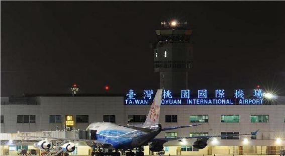 <p> 台湾专线物流 </p>
